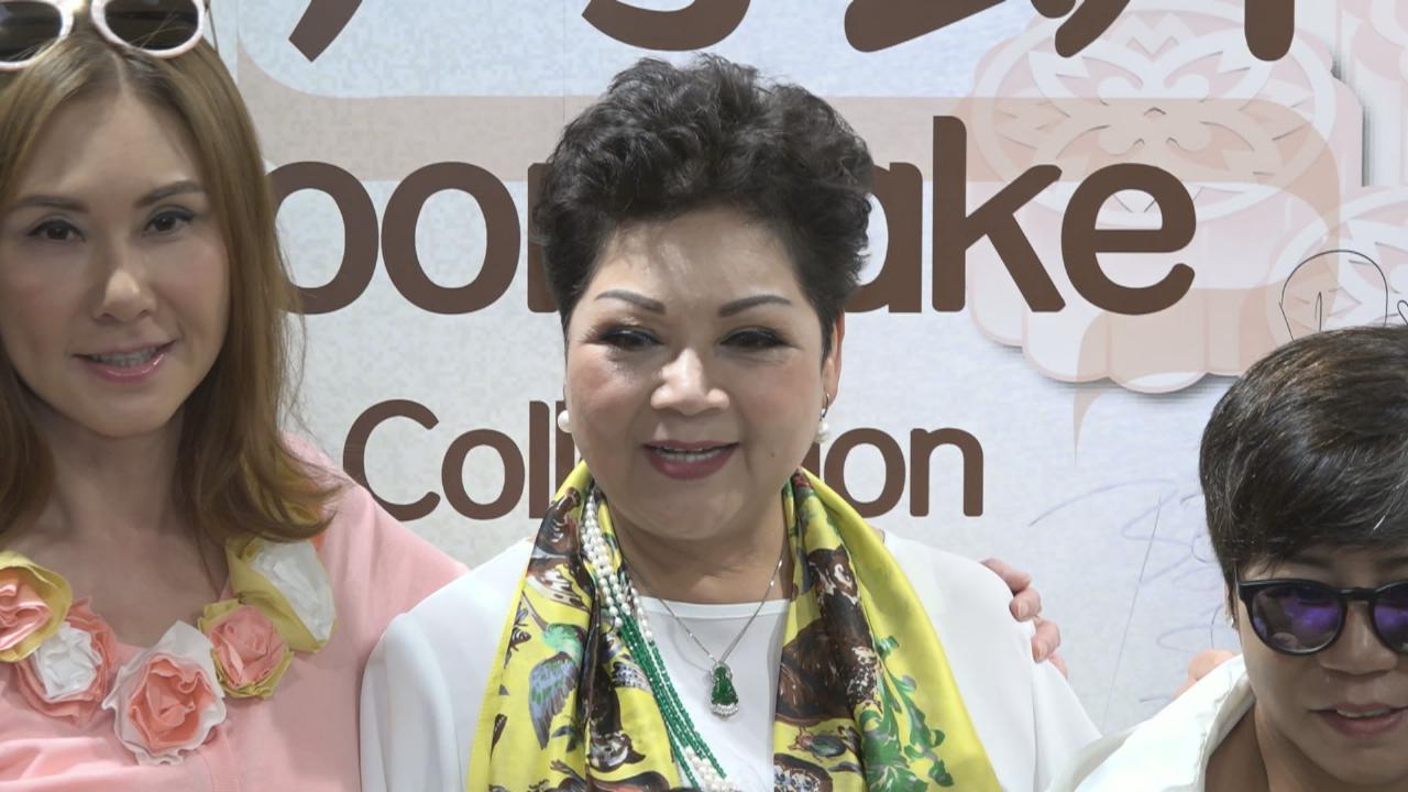 (國語)肥媽推出自家月餅品牌 中秋節將與家人相聚賞月