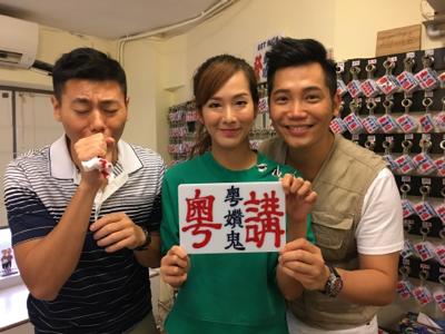 2017-09-12 吳幸美的直播