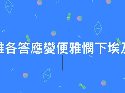 2017-09-12 創世記43章