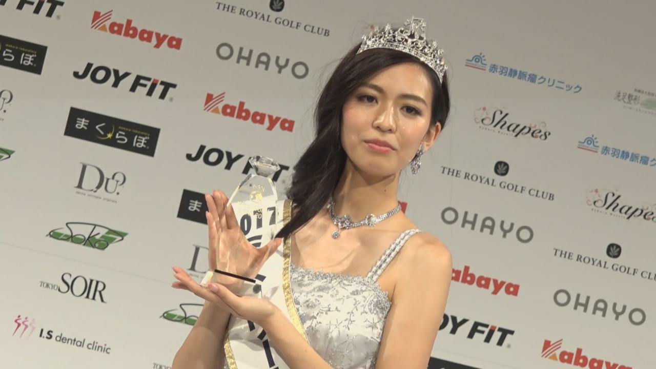 獲選世界小姐日本代表 山下晴加態度謙虛不忘感恩