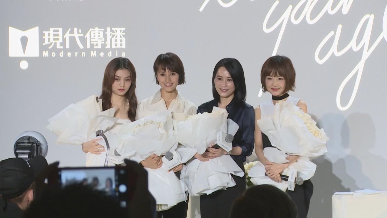 (國語)喜見劇中角色受觀衆歡迎 袁泉透露正拍攝陳沖新戲