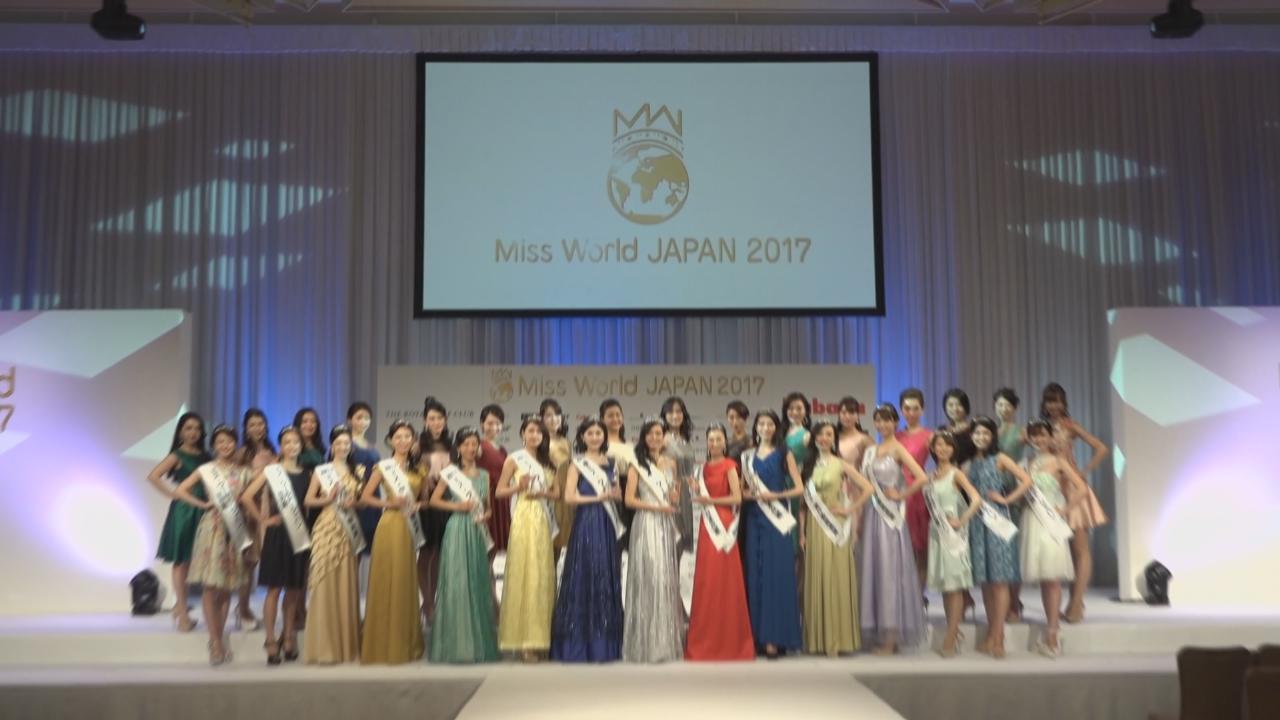 (國語)獲選世界小姐日本代表 山下晴加態度謙虛不忘感恩
