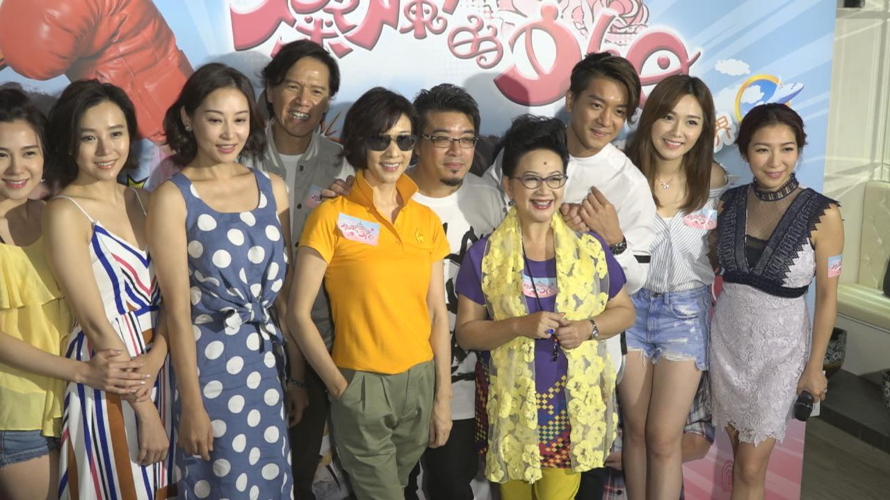 (國語)薛家燕宣傳燦爛的外母 爆黎諾懿常為年輕女拍檔按摩