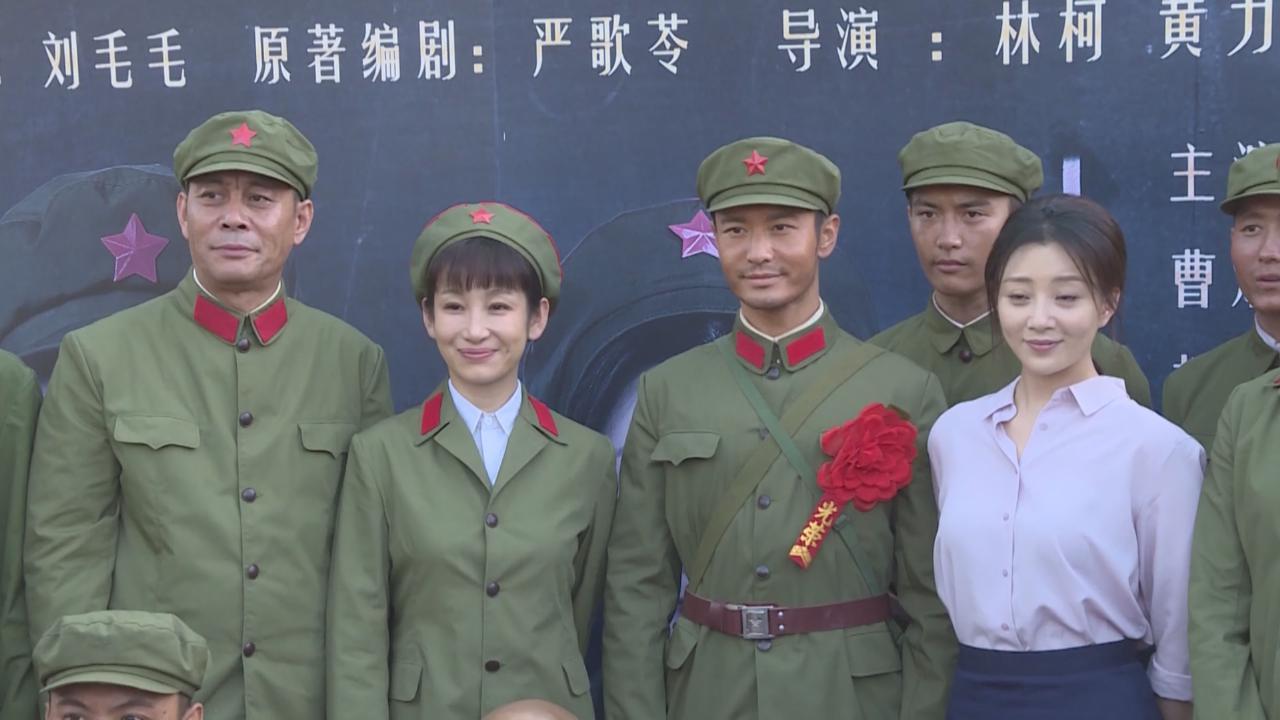 新劇飾演軍人 黃曉明為角色積極減磅