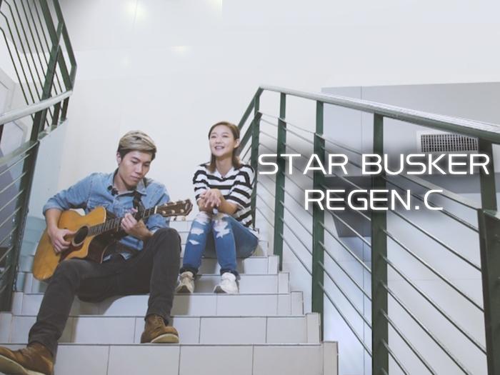 《Busking不停音樂》Regen - 分分鐘需要你