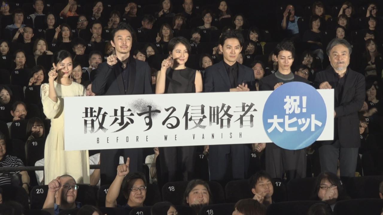 (國語)長澤正美與拍檔宣傳新戲 被導演黑澤清爆反應難解讀
