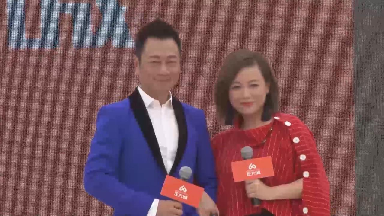 黎耀祥鄧萃雯深圳出席活動 大開金口合唱贈粉絲