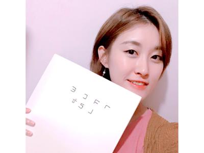 韓文補習班??脆脆地學住先?