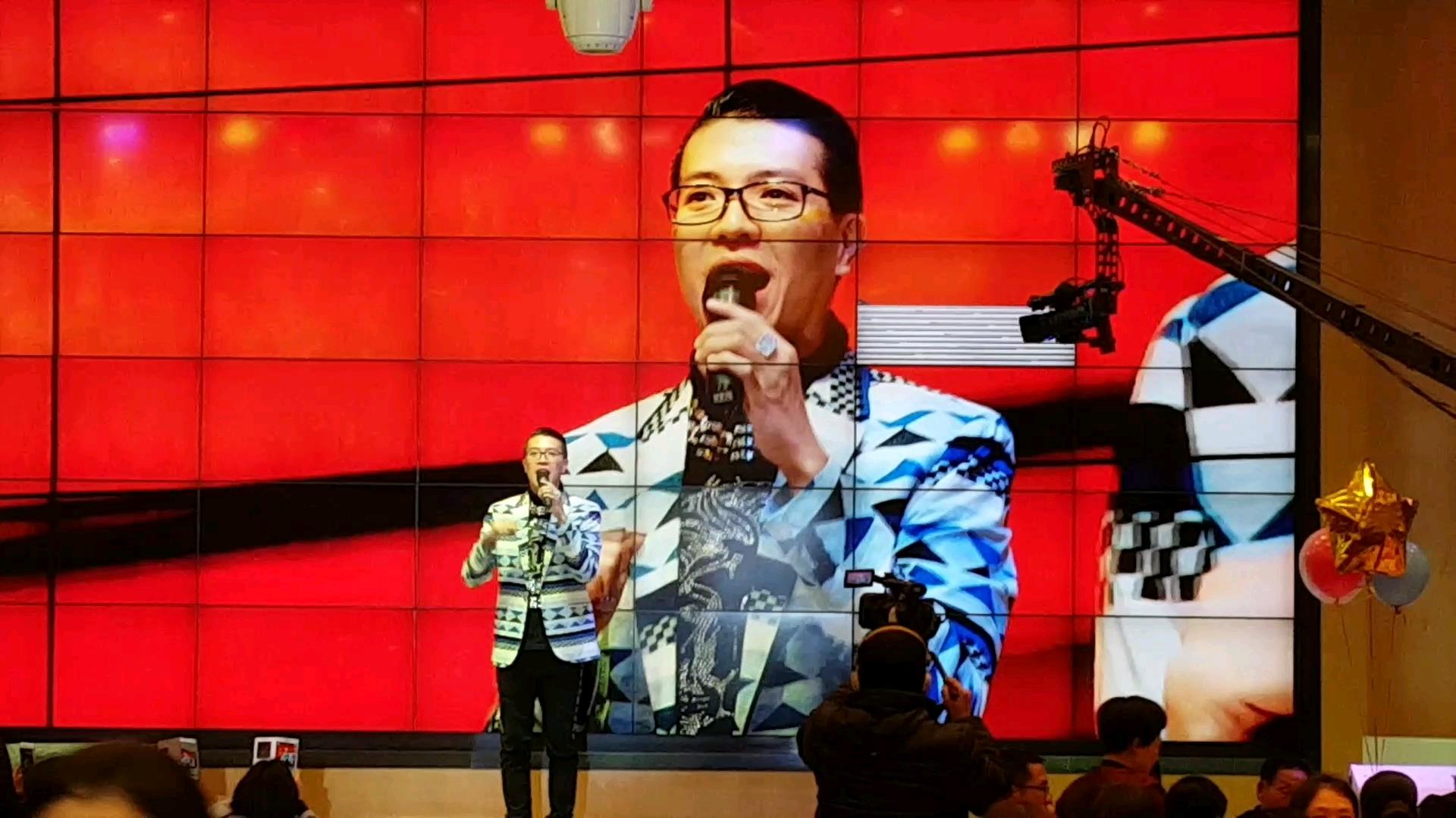 關浩揚 Dolby Kwan《喜氣洋洋》Live in Guangzhou 廣州
