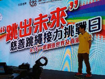 """""""跳出未來""""創跳繩紀錄-支持香港運動員!!"""