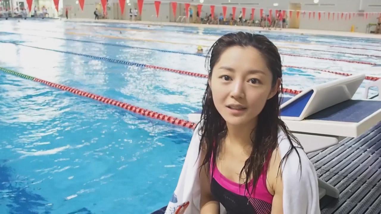 自小受家人影響熱愛游水 衛詩雅曾考獲救生員牌