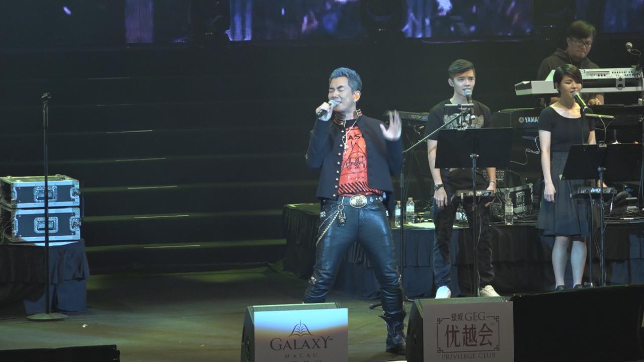 (國語)任賢齊澳門舉辦演唱會 現場獻唱多首經典歌曲