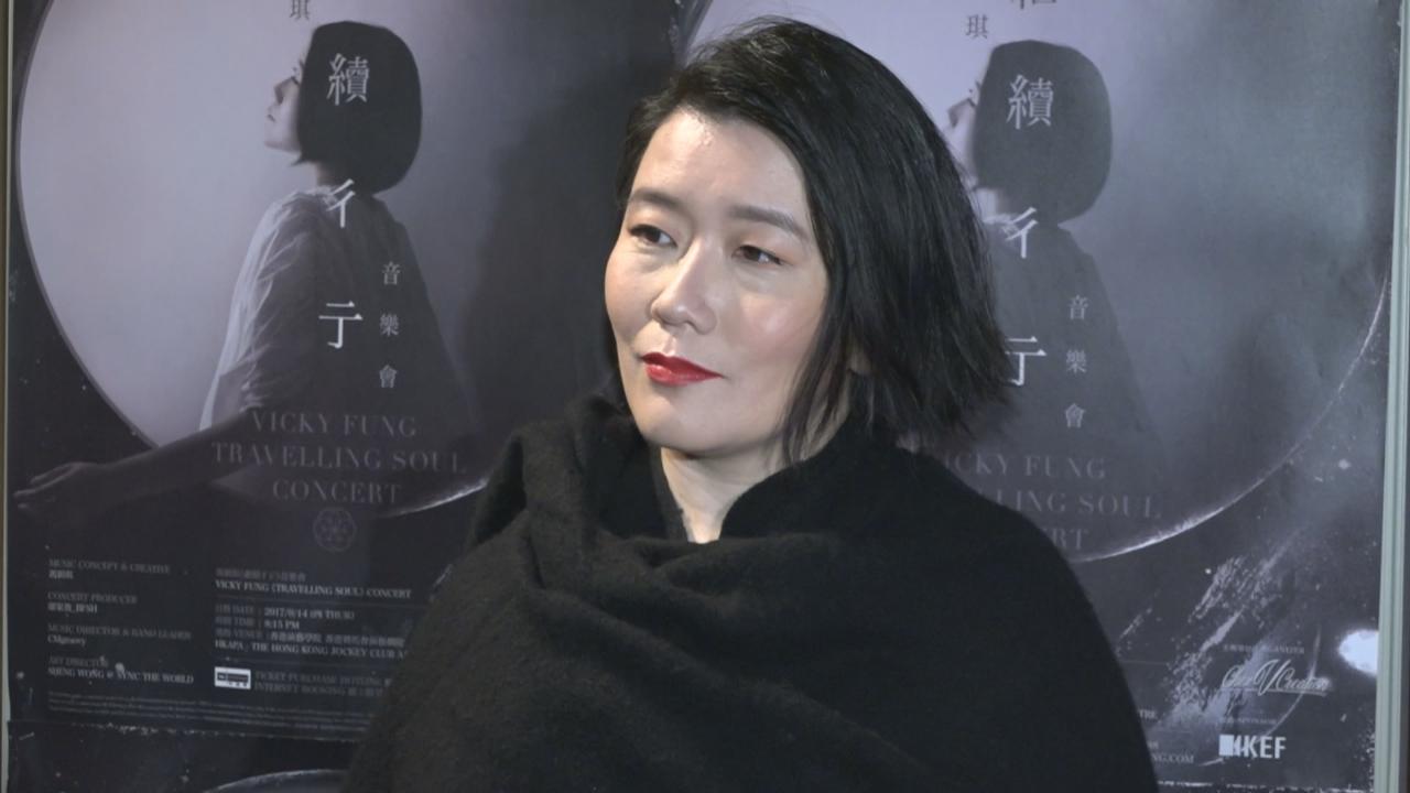 (國語)創作人馮穎琪舉辦音樂會 挑戰不用提詞機壓力大