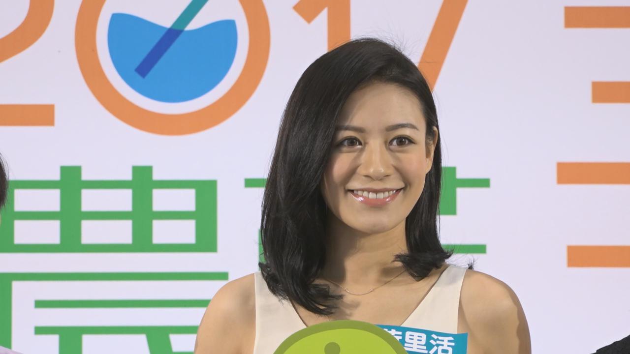 (國語)江若琳順利完成演唱會 出席活動趁機品嘗美食