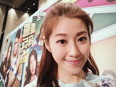 2017-09-18 陳自瑤 Yoyo的直播