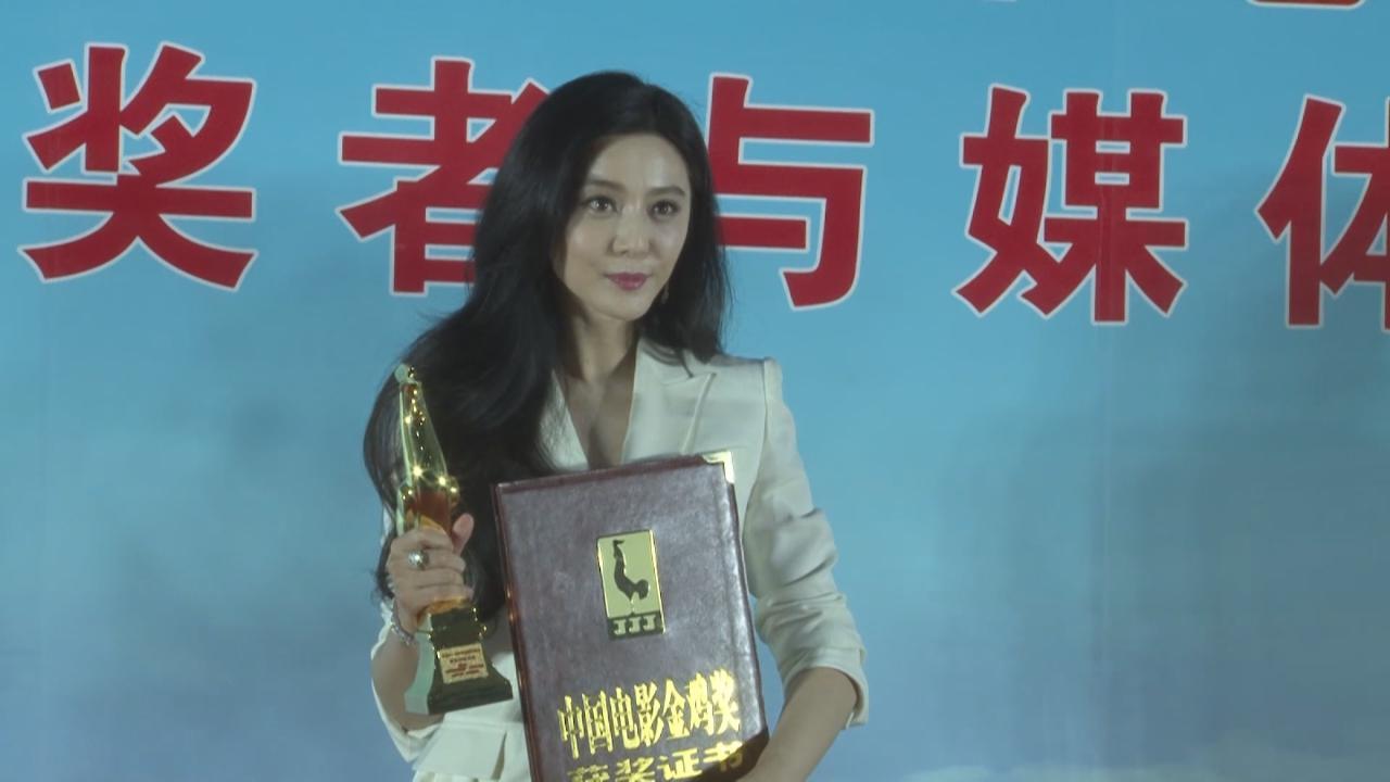 (國語)第31屆中國電影金雞獎舉行 鄧超范冰冰分別奪影帝影后