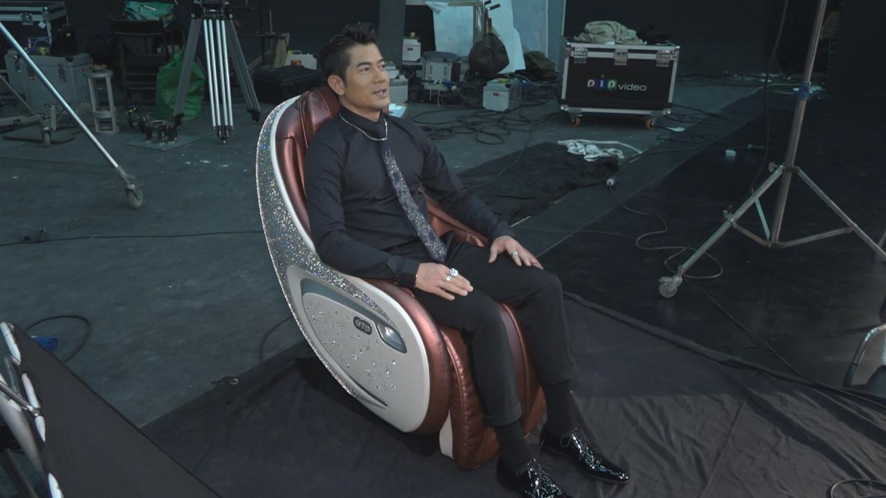 新戲以老香港為背景 郭富城演繹名探長貪污案