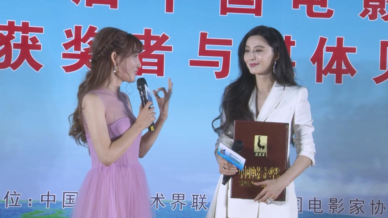 第31屆中國電影金雞獎舉行 鄧超范冰冰分別奪影帝影后