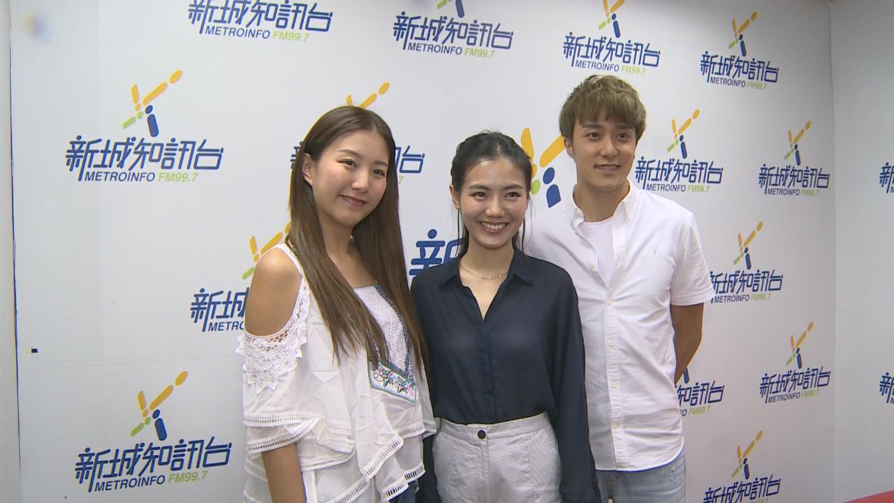 (國語)陳嘉桓攜師弟妹上電台宣傳 渴望挑戰扮演學生