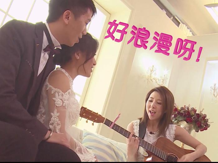 婚禮撞見譚嘉儀,好浪漫呀
