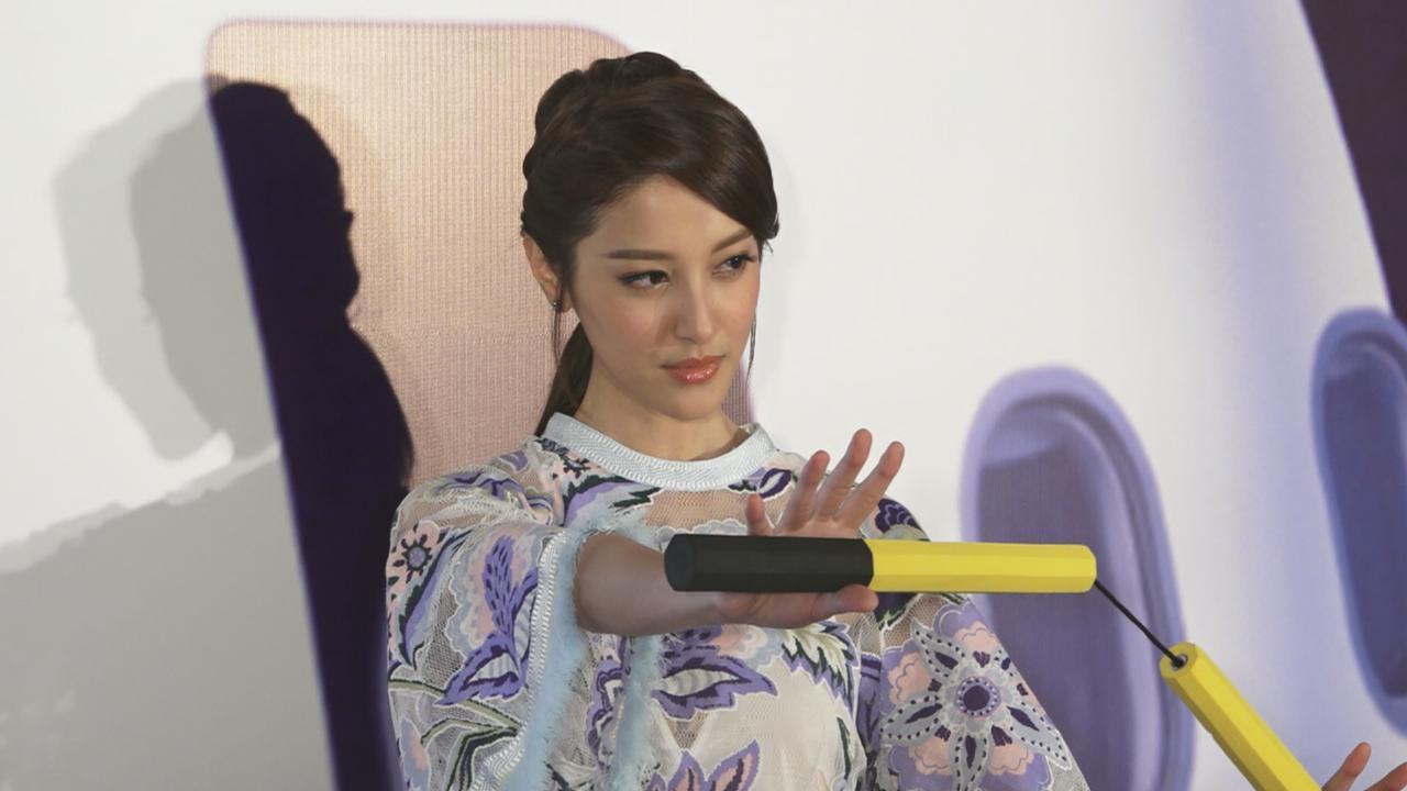 陳凱琳出席活動 爆爸爸屬李小龍忠實粉絲