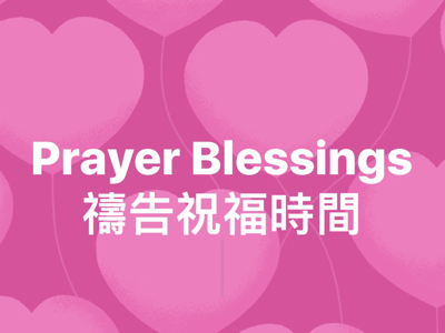 2017-09-21 Prayer Blessings
