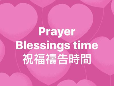 2017-09-21 Prayer Blessings