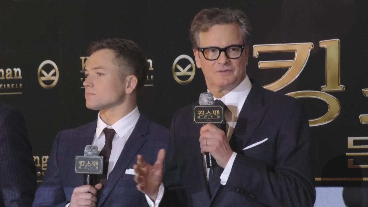 (國語)特務電影三位演員訪韓宣傳 大讚當地粉絲熱情