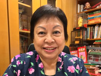 蔡興華直播20170923_通勝預告0924