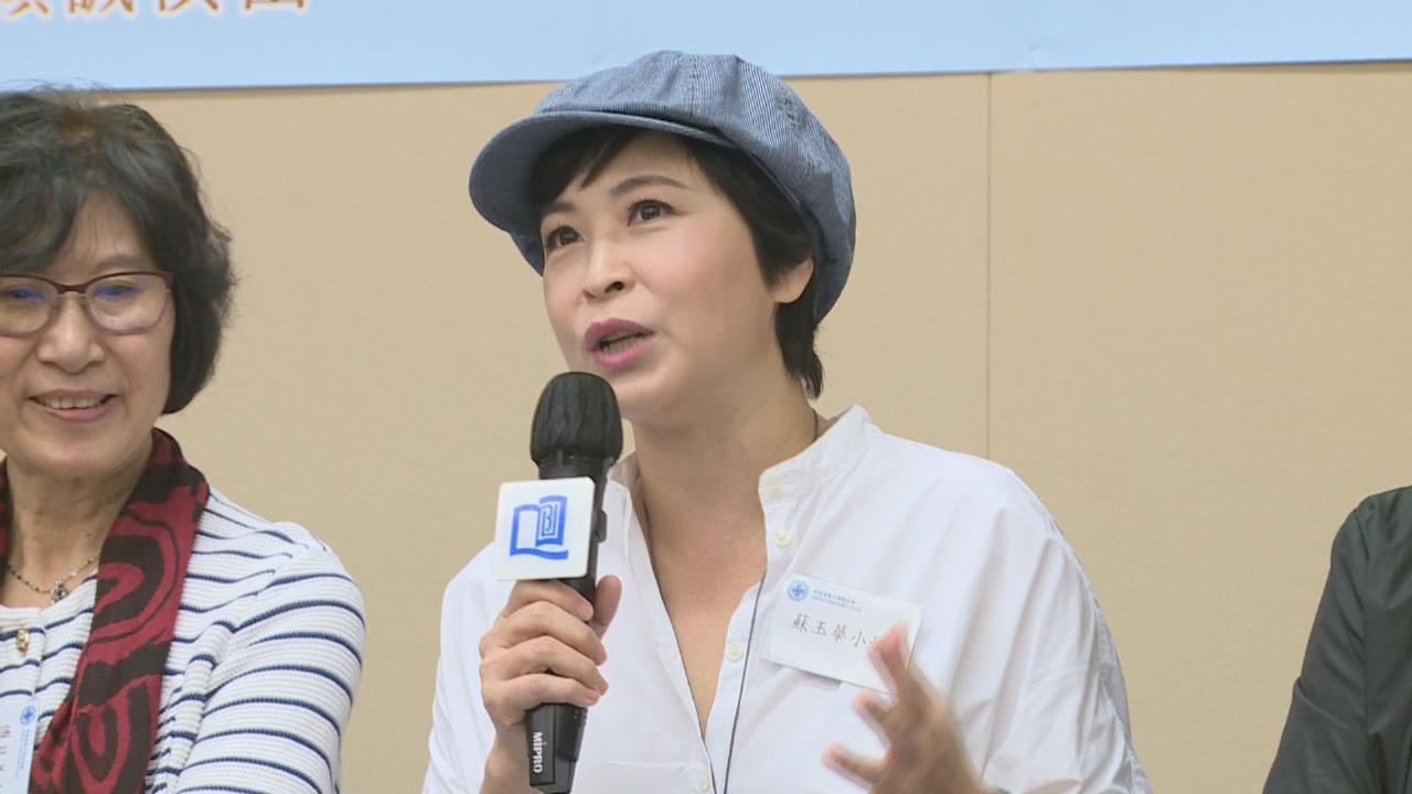 賀恩師鍾景輝八十大壽 蘇玉華夥同門重演經典舞台劇