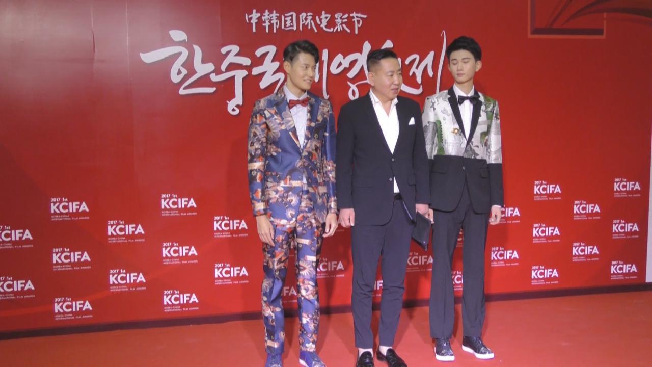 第一屆中韓國際電影節 吳鎮宇葉璇現身支持