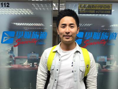 2017-09-25 袁學謙 Benedict 拎火車飛去歐洲旅行