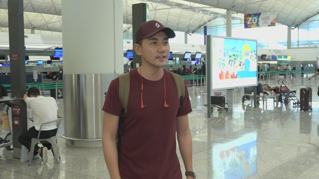 眾演員赴泰國拍遊戲節目 洪永城楊潮凱寓工作於娛樂