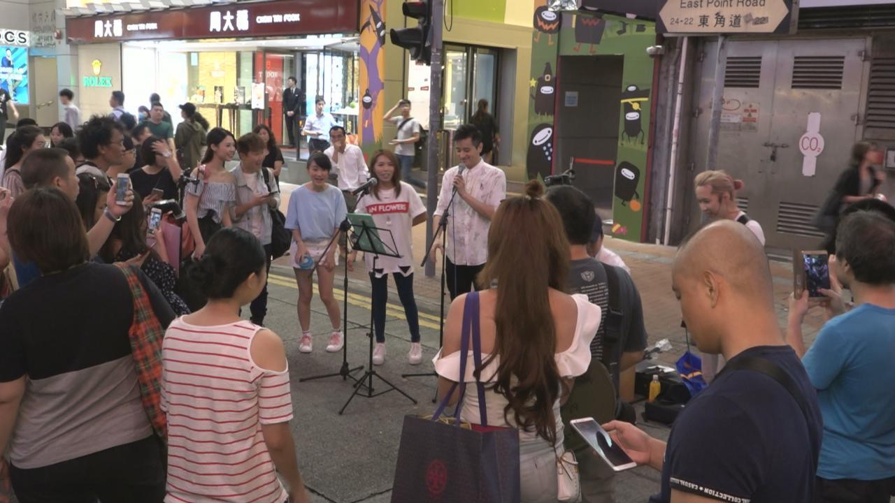 首次於鬧市街頭獻唱 眾主播為演唱做足準備