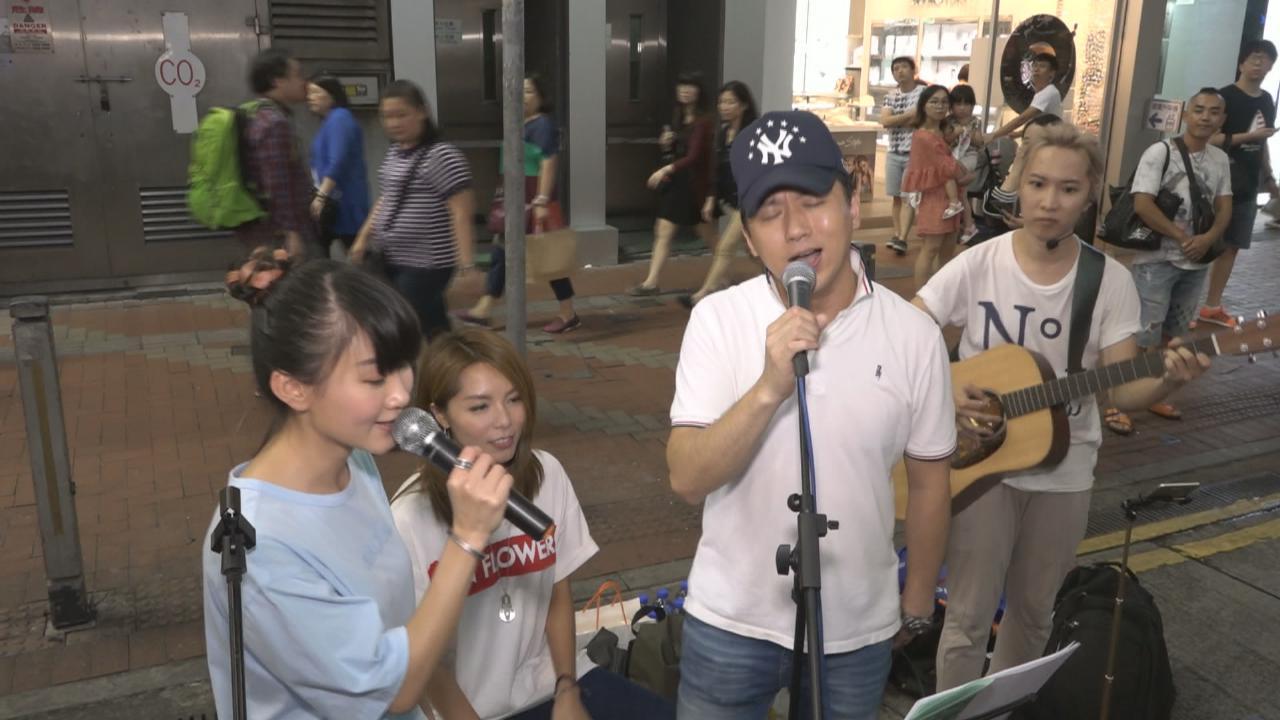 (國語)首度於鬧市街頭獻唱 眾主播心情興奮