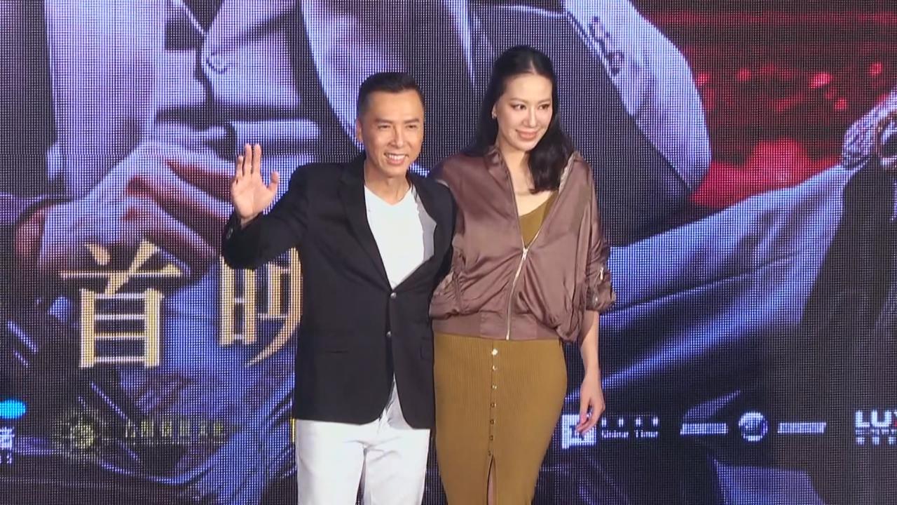 偕太太汪詩詩赴台宣傳新戲 甄子丹享受寓工作於拍拖