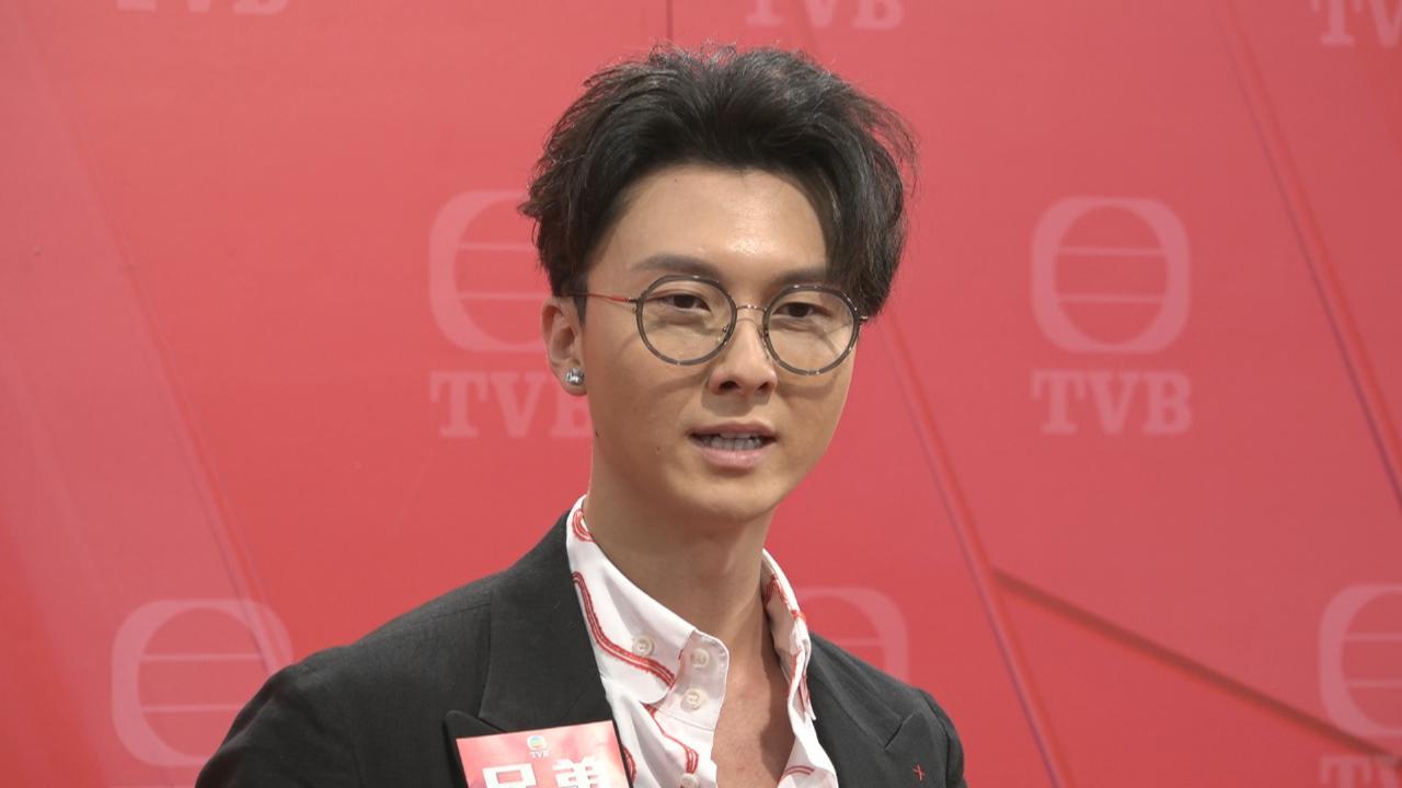 (國語)與江嘉敏演情侶感期待 王浩信挑戰飾演網絡紅人