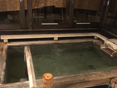 京都 溫泉旅館