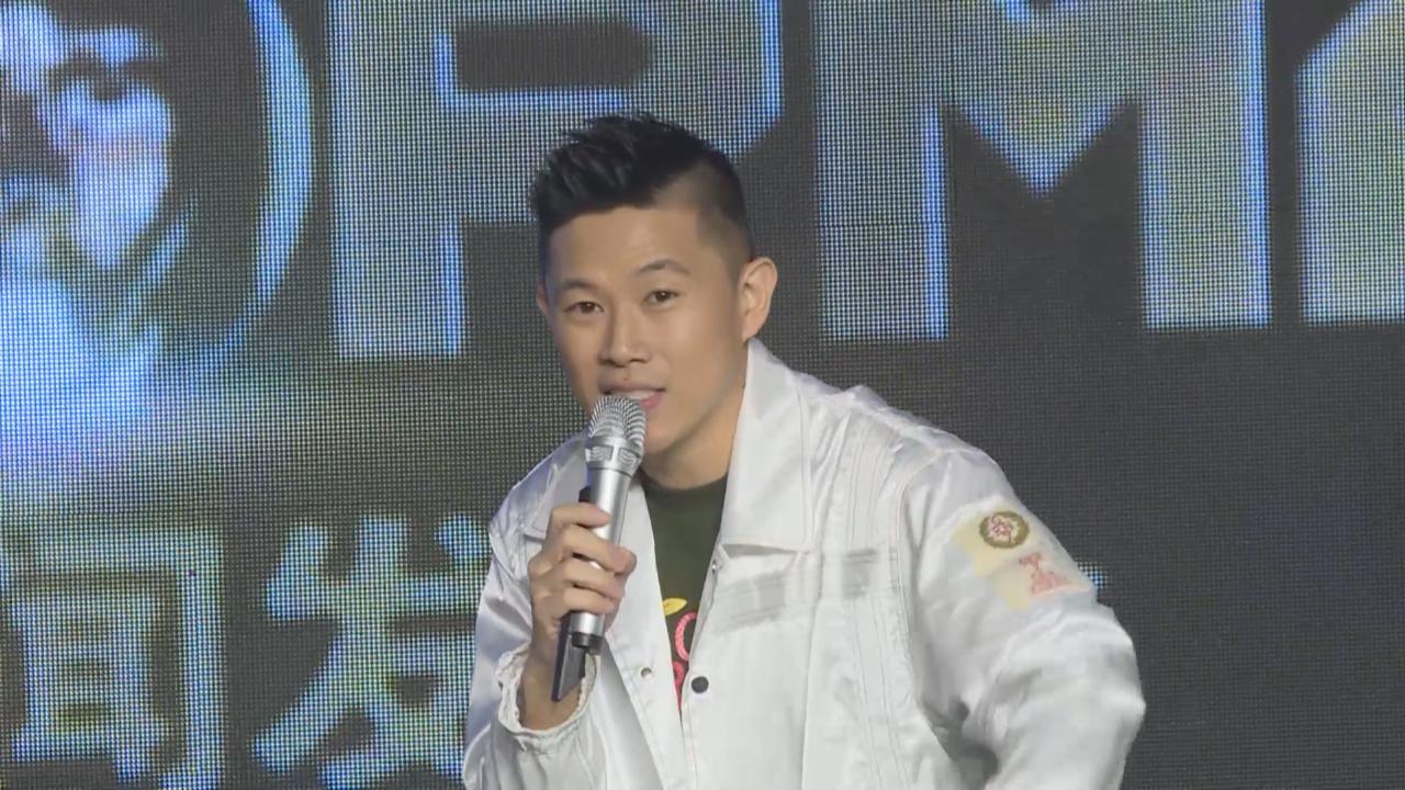 (國語)MCJin歐陽靖宣布舉行内地巡唱 欲邀偶像張學友做嘉賓