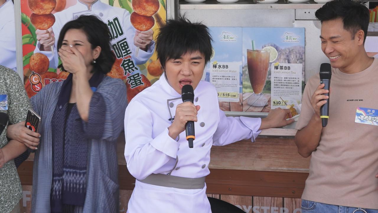 王祖藍演唱惡搞版越難越愛 期待與吳若希同台合唱