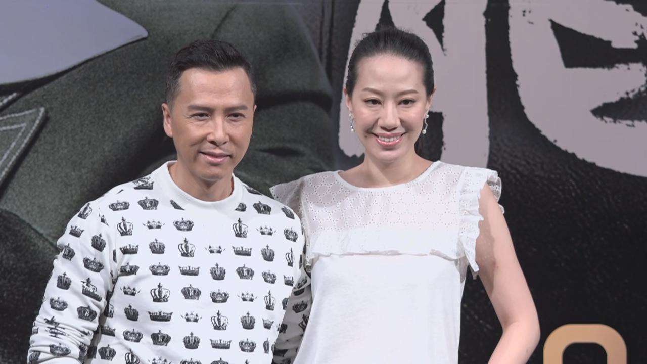 (國語)甄子丹台灣出席新戲記招 隔空祝賀華仔生日快樂