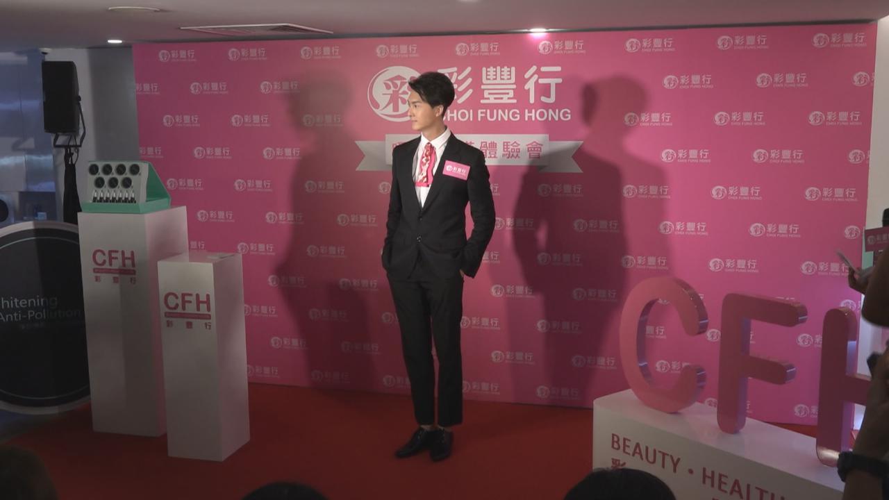 王浩信強調與YoYo感情無變 澄清連串負面報道