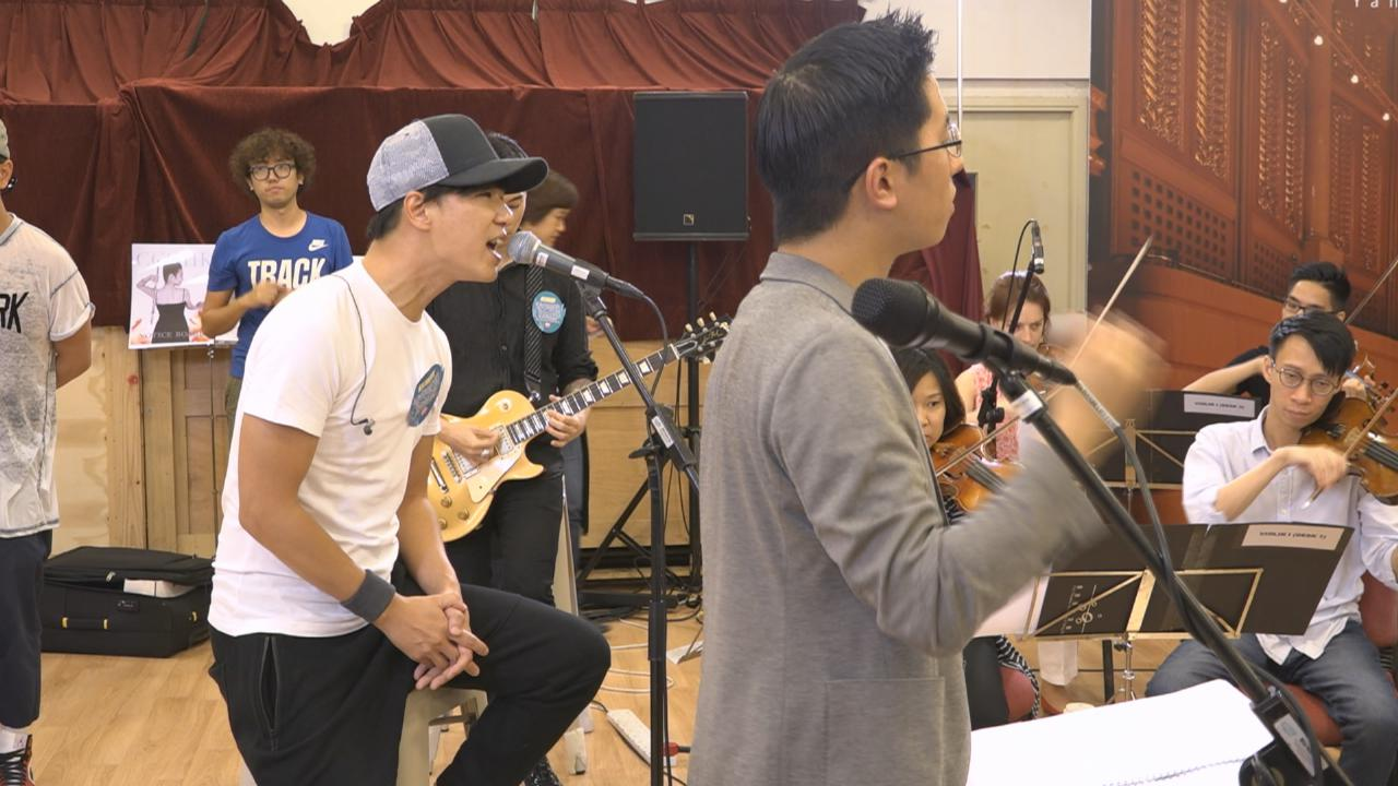 Mr.首次與管弦樂團合作 Tom身體不適缺席綵排
