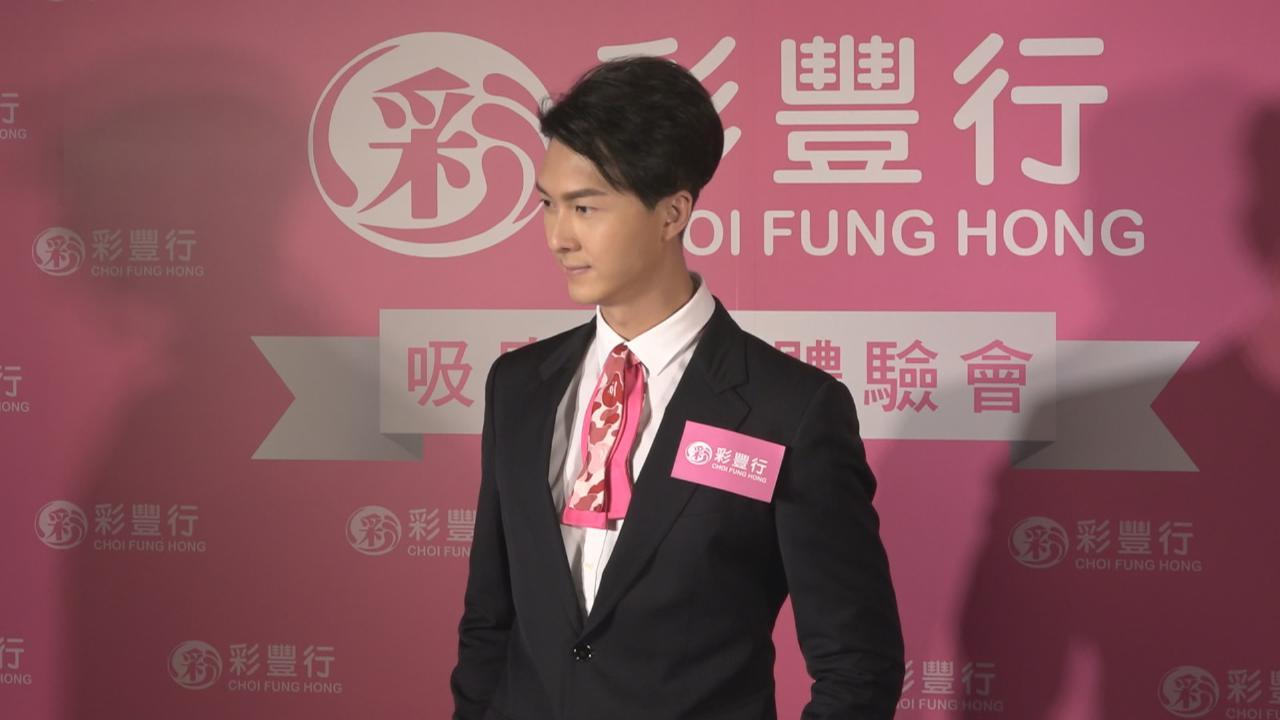 (國語)王浩信否認分居傳聞 與太太正忙於女兒升學事宜