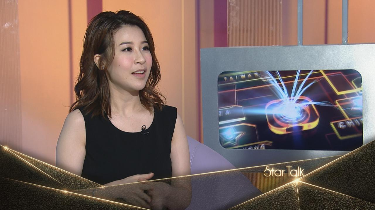 (國語)巡迴演唱會於廣州起跑 Lily享受與歌迷近距離交流