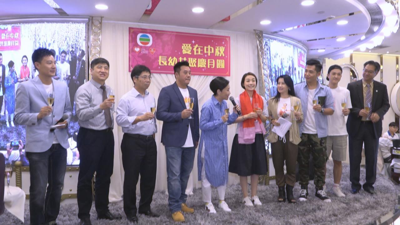 率眾演員與長者過中秋 汪明荃預告明年拍劇