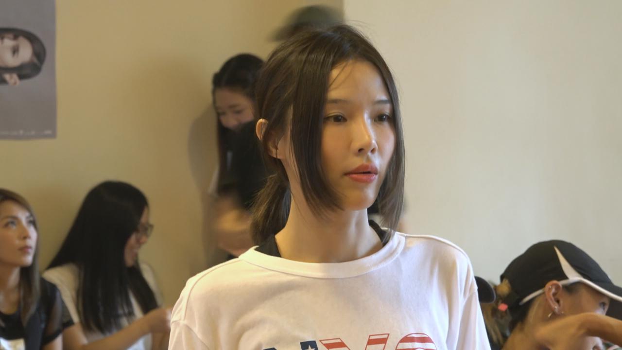 (國語)方皓玟為演唱會綵排 精心編排舞蹈歌單