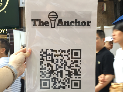 The Anchor Busking~嘉賓小肥