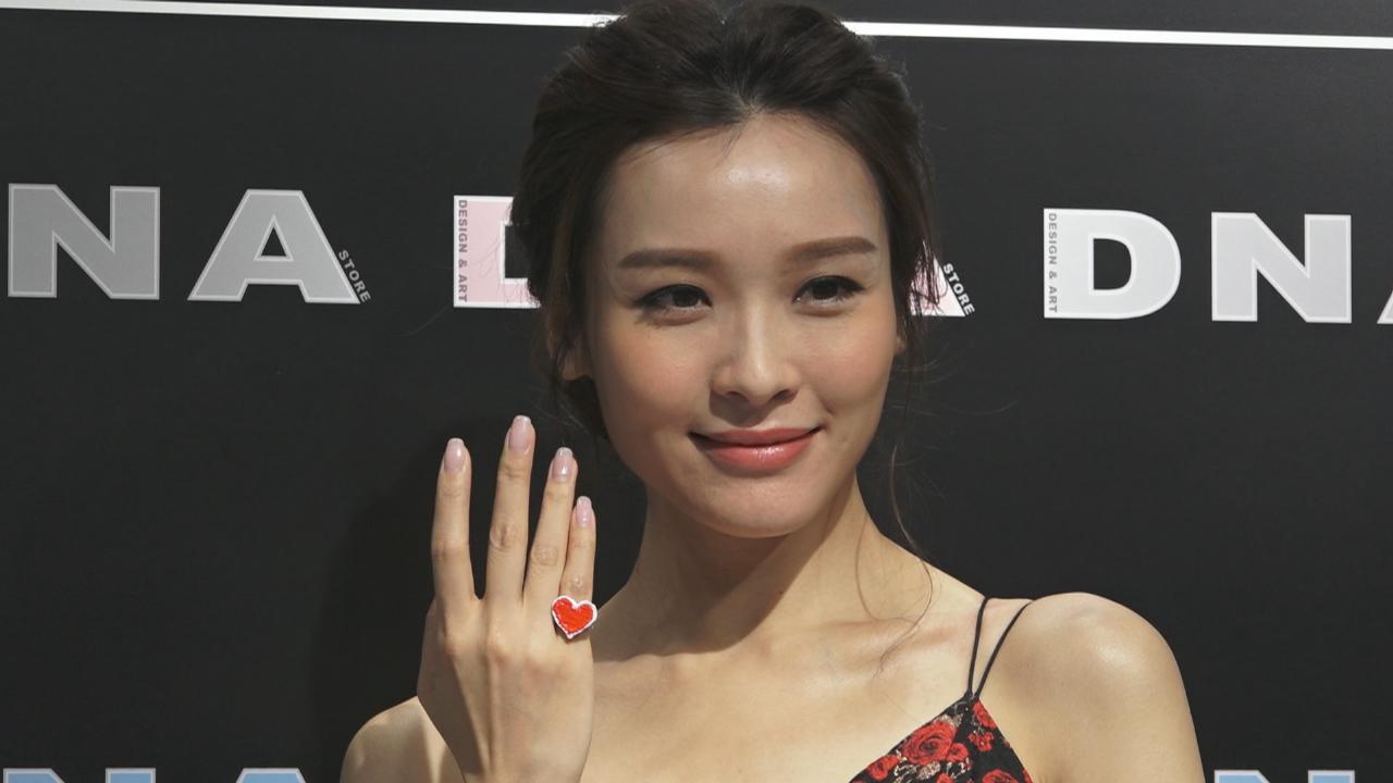 李佳芯想收戒指做禮物