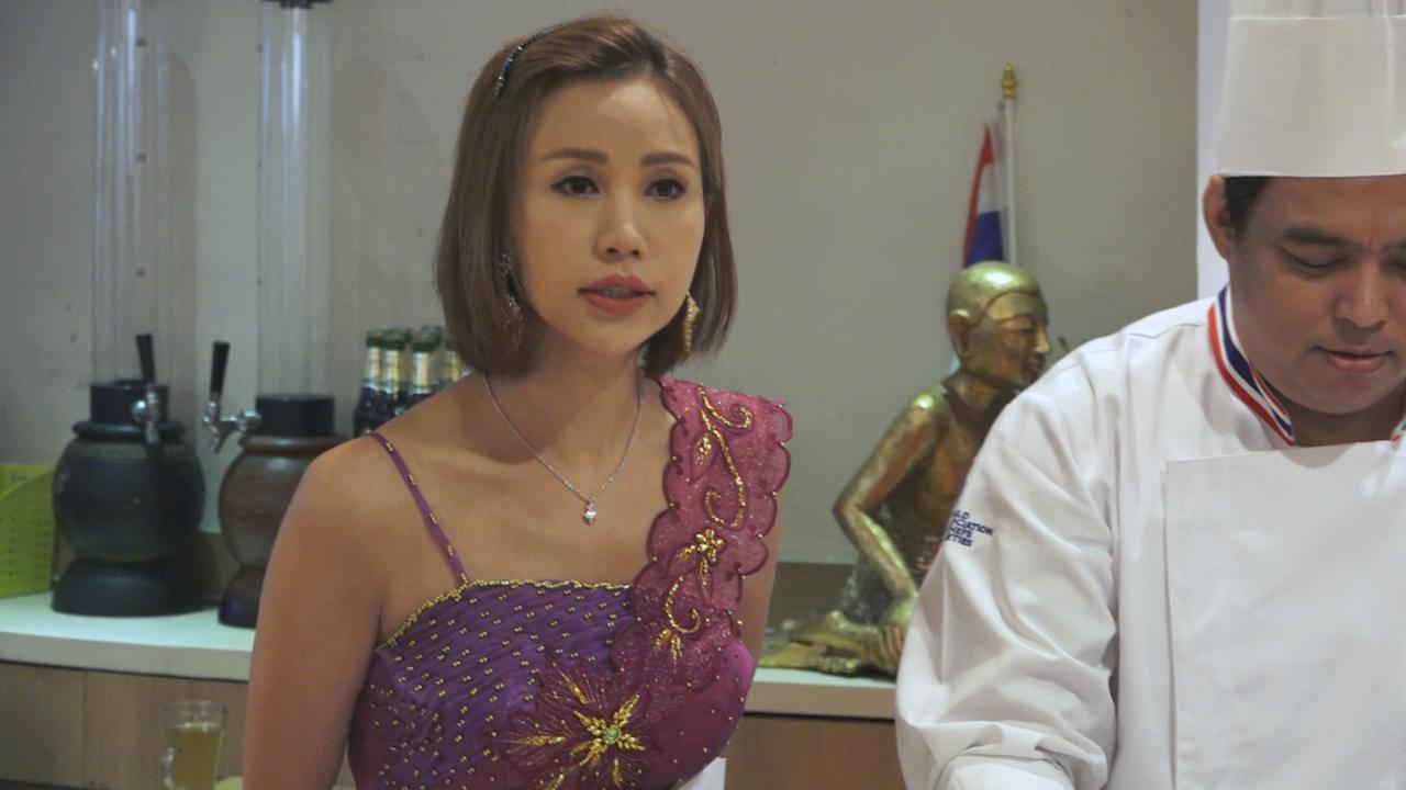為可長期逗留泰國陪母親 仙樂都申請當地身份證